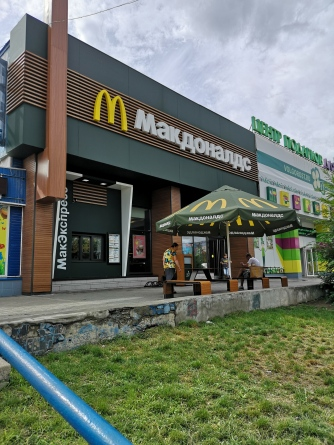 Slightly bothers me that they call it MacDonalds